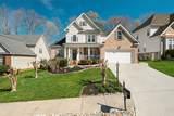 8837 Ebenezer Oaks Lane - Photo 39