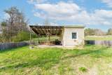 4020 Old Wilhite Rd - Photo 10