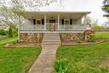 2210 Aster Rd - Photo 1