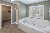 3312 Maple Valley Lane - Photo 20