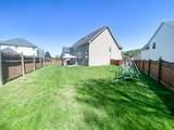 6965 Wyndham Pointe Lane - Photo 33