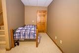 3658 Ginseng Way - Photo 27