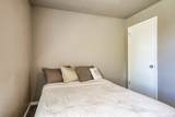 5708 Outer Drive - Photo 11