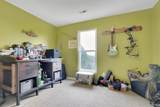 1501 Pinecrest Rd - Photo 19