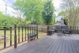 612 Busbee Rd - Photo 22
