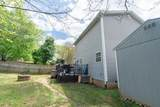 612 Busbee Rd - Photo 27
