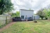 612 Busbee Rd - Photo 29