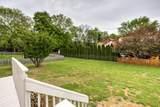 1511 Woodward Court - Photo 7