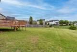 5136 Horsestall Drive - Photo 30