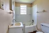 319 Poplar St - Photo 11