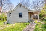 319 Poplar St - Photo 15