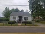 2505 Whittle Springs Rd - Photo 3
