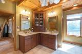 107 Chickasaw Point - Photo 27