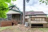 9909 Cedar Croft Circle - Photo 25