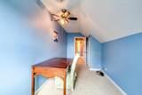 401 Tobits Fides Lane - Photo 20