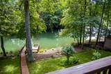 25 Lakeside Cir - Photo 34