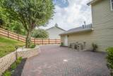 9241 Countryway Drive - Photo 22