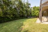 9820 Colby Station Lane - Photo 4