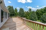 247 Scenic View Rd - Photo 25