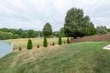 1833 Avashire Lane - Photo 39