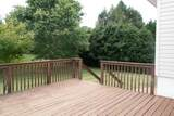 5613 Lawrence Rd - Photo 28