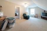 8012 Coppock Rd - Photo 21