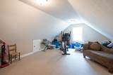 8012 Coppock Rd - Photo 23