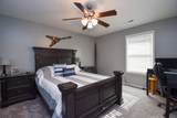 7426 Willow Trace Lane - Photo 21