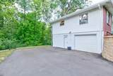 5516 Briercliff Rd - Photo 16
