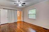 5516 Briercliff Rd - Photo 4