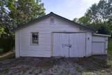1404 Kimberlin Heights Rd - Photo 24