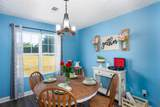 465 Shaver Rd - Photo 3