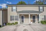 4758 Forest Landing Way - Photo 1