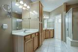 314 Coyatee Shores Trace - Photo 21