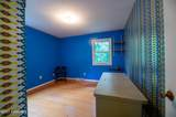 1011 W. Outer Drive - Photo 13
