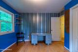 1011 W. Outer Drive - Photo 14