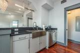 531 Gay St, #1002 - Photo 21
