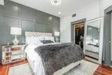 531 Gay St, #1002 - Photo 24