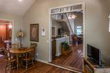 1464 Hickory Cove Rd - Photo 32