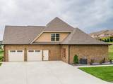 7523 Mistywood Rd - Photo 3