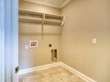 1621 Sugarfield Lane - Photo 9