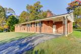 2216 Fitzgerald Rd - Photo 4