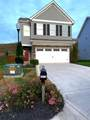 10712 Grantham Lane - Photo 2