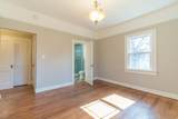 2353 Peachtree St - Photo 16