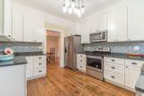 2353 Peachtree St - Photo 7