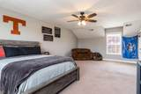 1122 Paul Lankford Drive - Photo 31