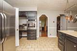 1008 Ashby Rd - Photo 12