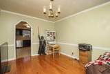 1008 Ashby Rd - Photo 17