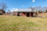 952 Meadow Rd - Photo 30