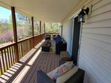 981 Hiwassee Drive - Photo 20